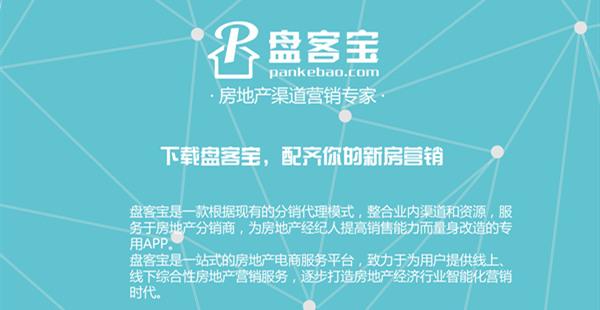 """粤港澳大湾区建设列入今年广东工作""""头条"""""""