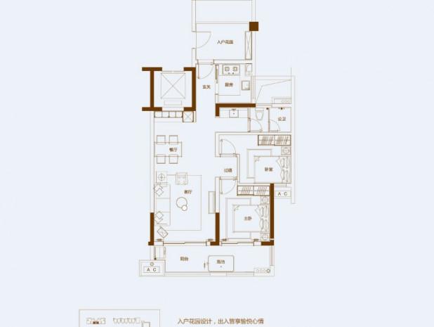 2室2厅1厨88.79平方米5#户型.jpg