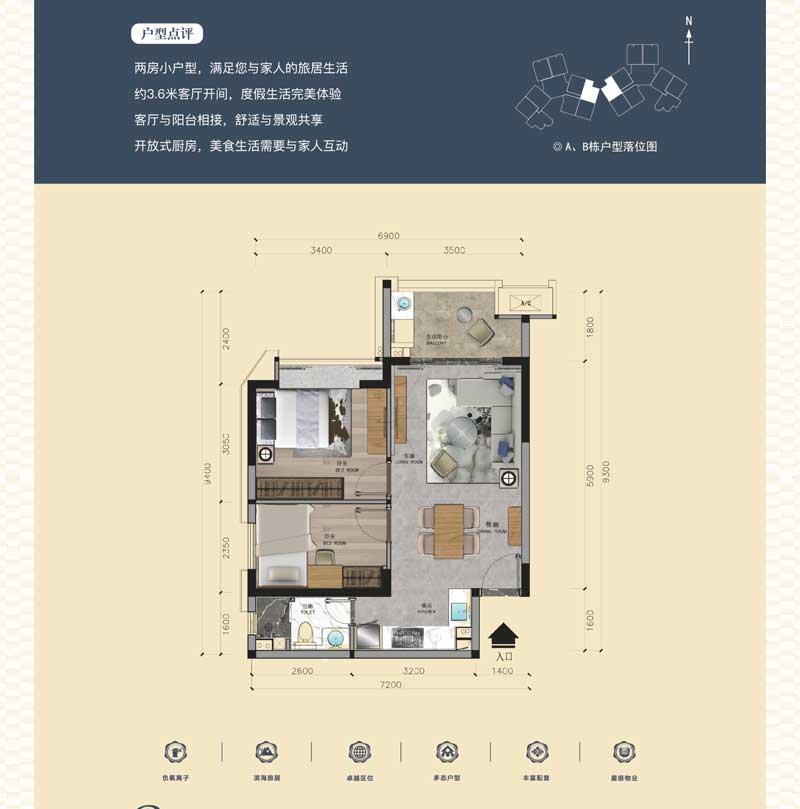 2室1厅1厨68.03,B2.jpg