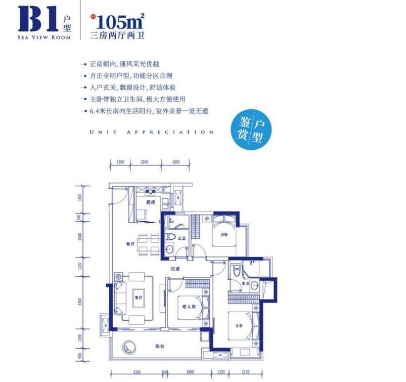 B1,105.jpg