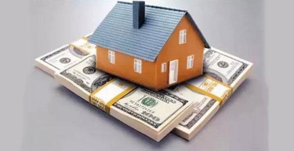 2020年,为什么说房子仍是最好的投资品?